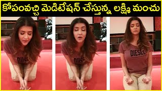 Lakshmi Manchu Latest Meditation | Lakshmi Yoga backslashu0026 Meditation | Health backslashu0026 Fitness | Rajshri Telugu - RAJSHRITELUGU