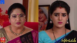 Manasu Mamata Serial Promo - 17th October 2020 - Manasu Mamata Telugu Serial - Mallemalatv - MALLEMALATV