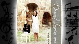 Rascumparat prin iubire - Narcisa Opris