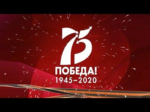 Серию видеопоздравлений ко Дню Победы записали в историко-культурном комплексе «Вятское»