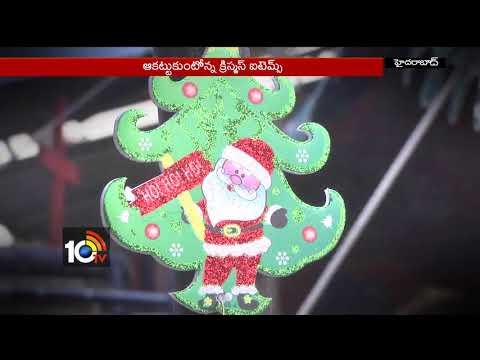 అందంగా ముస్తాబైన చర్చిలు  | Christmas Seasons of Hyderabad | TS