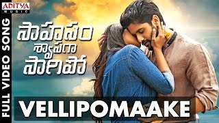 Vellipomaake Full Video Song | Saahasam Swaasaga Saagipo