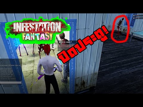 warz-fantasy-เกรียนปิดประตู!🚪