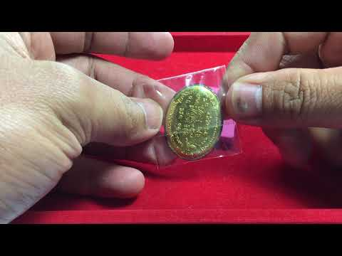 เหรียญล็อกเก๊ต-ชนะจนใหญ่ปี56