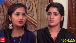 Manasu Mamata Serial Promo - 24th June 2020 - Manasu Mamata Telugu Serial - Mallemalatv - MALLEMALATV