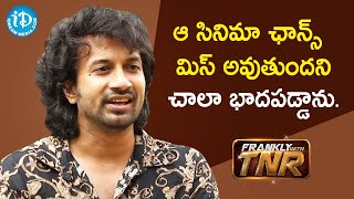 Actor Satyadev about Miscommunication with Producer | Frankly With TNR | iDream Movies - IDREAMMOVIES