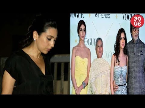 Aditya, Karisma & Others Spotted At Vidya's Party | Ladies From Bachchan Family Awarded