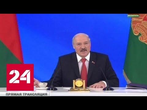 """Лукашенко пообещал не держаться за кресло """"посиневшими пальцами"""" - Россия 24"""