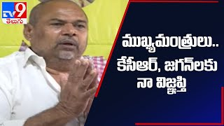 R Narayana Murthy sensational comments on OTT and Narappa -  TV9 - TV9