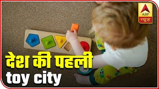 India's biggest toy city to beat sale of Chinese toys in the country - ABPNEWSTV