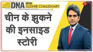 DNA: सीमा पर 'अतिक्रमण' अब मना है | Sudhir Chaudhary | India Vs China | Analysis | Galwan | LAC - ZEENEWS