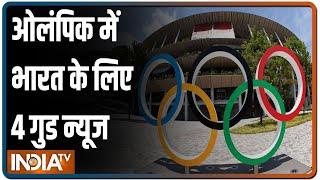 Tokyo Olympics: भारत के लिए धमाकेदार दिन, इन खिलाड़ियों ने बढ़ाए मेडल की ओर कदम - INDIATV