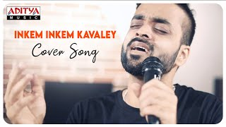 Inkem inkem kavaley (Re-orchestrated cover)  ||  Geetha Govindam Songs - ADITYAMUSIC