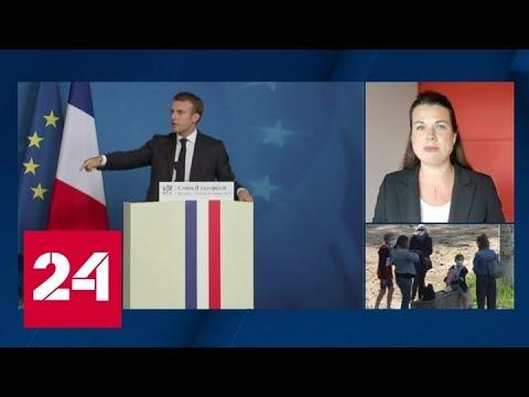 Президент Франции назначил нового премьер-министра