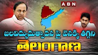 Continues War Water In Telugu | CM YS Jagan Vs CM KCR | ABN Telugu - ABNTELUGUTV