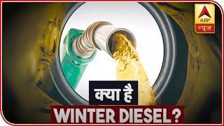Indian army in Ladakh to get 'winter diesel', know its benefits - ABPNEWSTV
