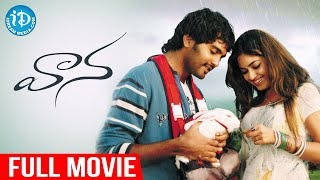 Vaana Telugu Full Movie | Vinay Rai | Meera Chopra | Suman | Jayasudha | MS Raju | iDream Movies - IDREAMMOVIES
