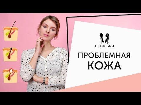 Ответы на вопросы о проблемной коже [Яна Смирнова | Косметолог] photo