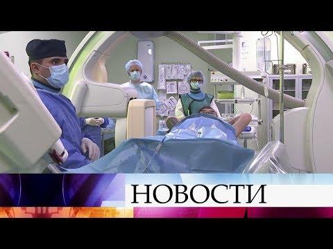 Российские медики впервые провели радиоэмболию печени. photo