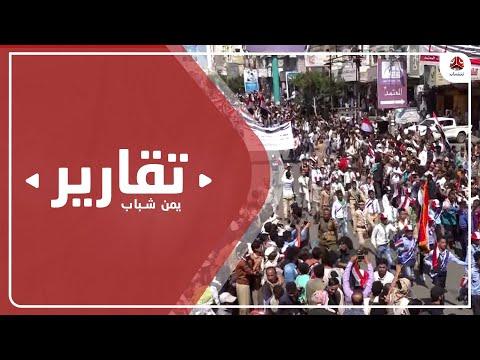 تعز .. احتشاد جماهيري احتفاء بالعيد 59 لثورة سبتمبر رغم الحرب