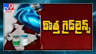 Govt revises Covid-19 vaccination guidelines - TV9 - TV9