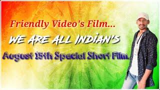 మనమందరం ఇండియన్స్ Happy Independence Day2020||Telugu Short Film|| Independents Day Telugu Short Film - YOUTUBE