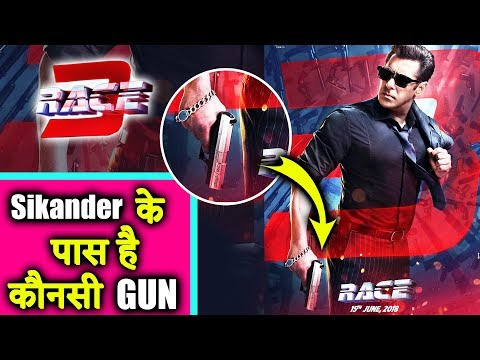 connectYoutube - FACT About Sikander Salman Khan's Pistol In Poster - Walther CP99 Pistol