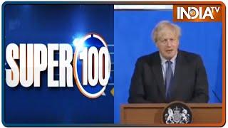 Super 100 News | June 15th, 2021 - INDIATV