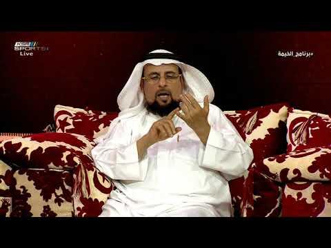 صالح الحمادي - العدالة غائبة في ملحق الهبوط والصعود #برنامج_الخيمة