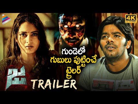 JA Telugu Movie Trailer 4K   Himaja   Prathap Raj   Sudigali Sudheer   Getup Srinu   Saidi Reddy