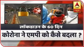 Lockdown period fruitfully utilized, says a Bhopal resident - ABPNEWSTV