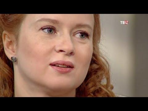 Екатерина Копанова. Мой герой