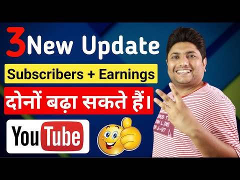 YouTube 3 New Update 18 August 2021 | Subscribers and Earnings May be Increased😃