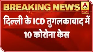 Delhi: Tughlakabad reports 10 new COVID-19 cases - ABPNEWSTV