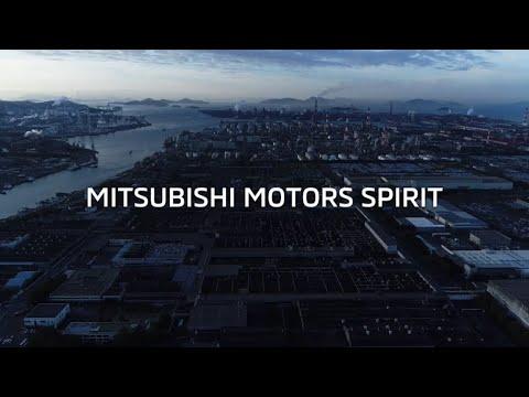 Mitsubishi Motors Spirit @Mizushima Plant, Japan