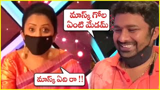 Suma Kanakala Requests Everyone To Wear Mask | Anchor Suma | Rajshri Telugu - RAJSHRITELUGU