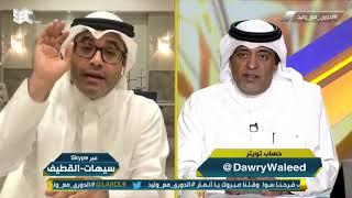 محمد الشيخ : أخشى على الهلال من الفتح