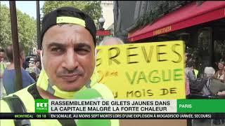 Gilets jaunes à Paris : Manifestation en soutien aux Gilets jaunes incarcérés