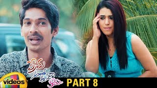 Prema Antha Easy Kadu Latest Telugu Full Movie HD | Rhajesh Kumar | Prajwal Pooviaha | Part 8 - MANGOVIDEOS