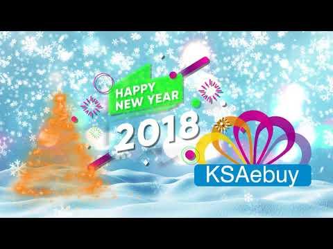 KSAebuy.com - Happy 2018