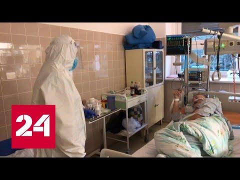 В Европе усиливаются меры по борьбе с коронавирусом