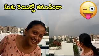 Anchor Suma Funny and Exciting After Seeing Rainbow | Suma Kanakala Funny Video - RAJSHRITELUGU