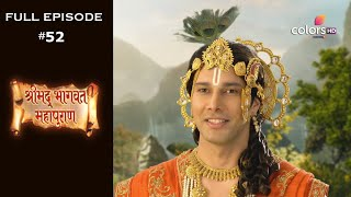 Shrimad Bhagwat Mahapuran - 24th May 2020 - श्रीमद् भागवत महापुराण - Full Episode - COLORSTV