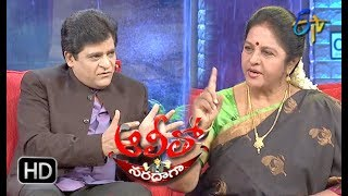 Alitho Saradaga – Chit Chat Show – 30th Apr – Sangeetha