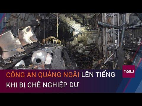 Vụ cháy nhà 4 người tử vong: Bị chê chữa cháy