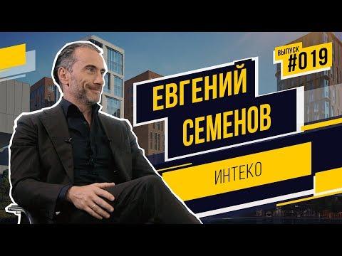 Евгений Семенов — о беге в мешках, ребрендинге ИНТЕКО и охоте на дикую куропатку photo