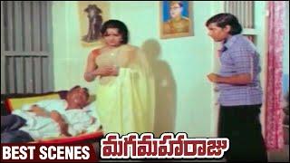 Maga Maharaju Movie Scenes | Chiranjeevi | Suhasini | Rao Gopal Rao | Ciranjeevi Hit Movies - RAJSHRITELUGU