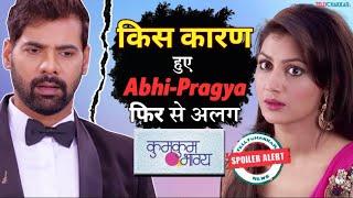 Kumkum Bhagya update I Major misunderstandings to cause Abhi-Pragya to part ways? I Details Inside I - TELLYCHAKKAR