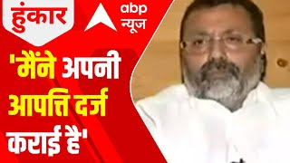 Mahua Moitra calling me a 'Bihari Gunda' reveals TMC's poor mentality: Nishikant Dubey - ABPNEWSTV