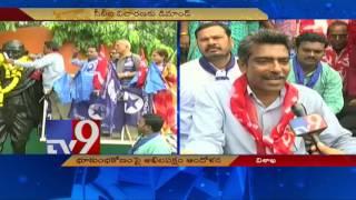 Vizag Land Scam : Opposition unites in demanding CBI probe